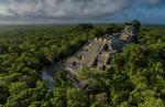 Памятник цивилизации майя