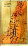 Карта древнего Ханаана.