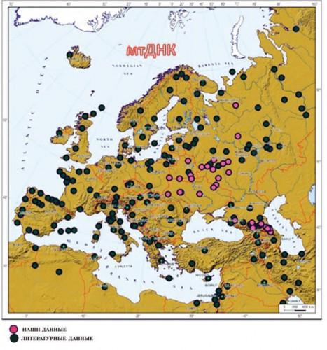 Рис. 3.1. Популяции Европы и смежных регионов, изученные по мтДНК.