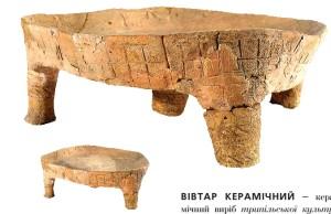 Керамический алтарь, Одесский археологический музей.