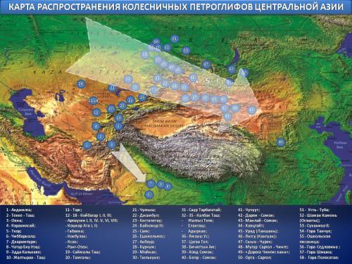 Азиатские колесницы рус. авто 1-есть подпись