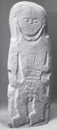 Cкульптура