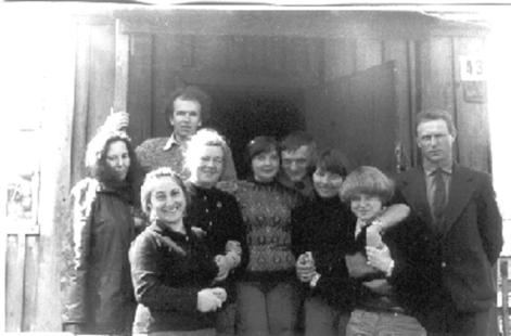 Экспедиция 1976 года