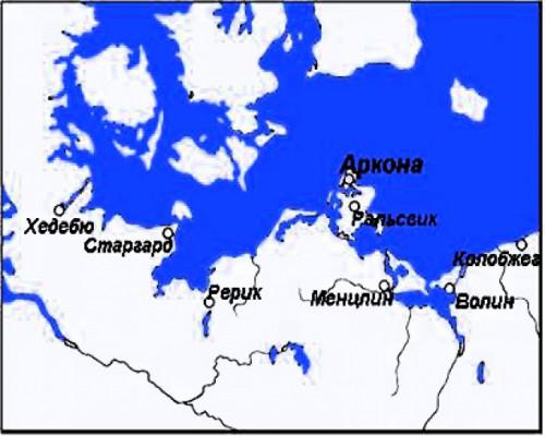 Хедебю и протогородские центры южнобалтийского побережья