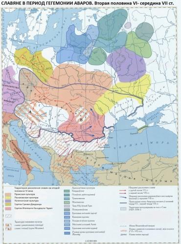 Карта аварского каганата - в переводе на русский