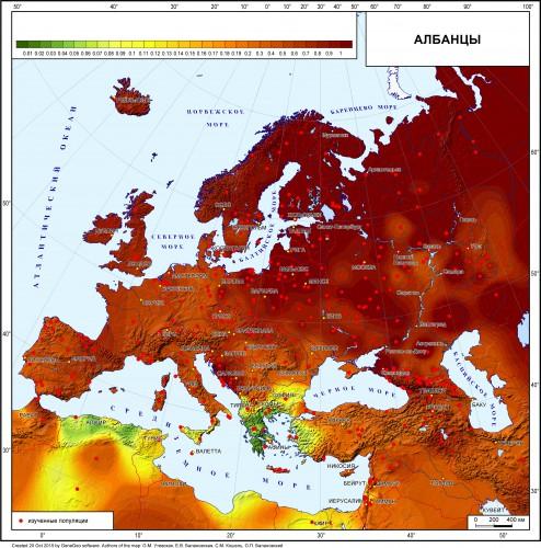 Рис. 5.41. Карта генетических расстояний от албанцев (генетический ландшафт по гаплогруппам Y-хромосомы).
