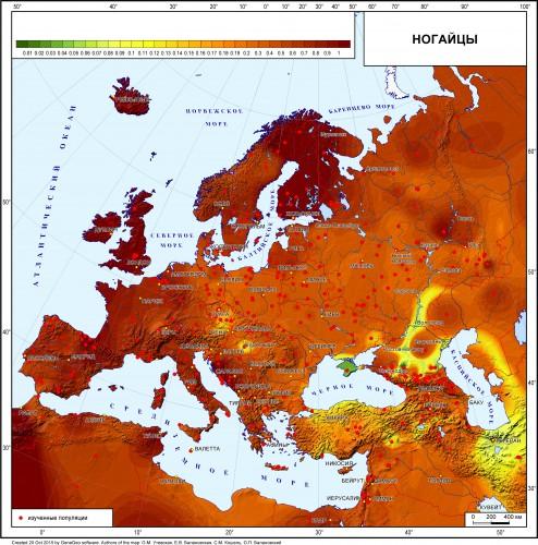 Рис. 5.43. Карта генетических расстояний от ногайцев (генетический ландшафт по гаплогруппам Y-хромосомы).