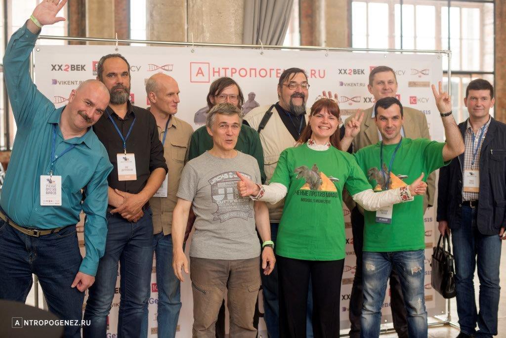 Спикеры форума (фото Антропогенез.ру)
