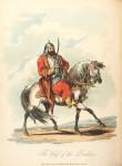 Военачальник башкир в походе 1813-14 гг