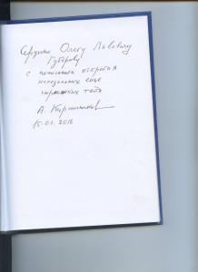 img157