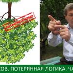 klyosov3