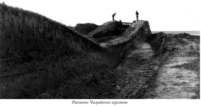 фото из сборника памяти В.А.Кореняко